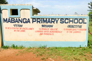 The Water Project: Mabanga Primary School -  School Gate