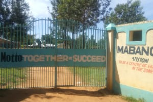 The Water Project: Mabanga Primary School -  School Entrance