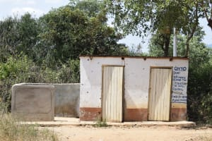 The Water Project: Kyamatula Secondary School -  Boys Latrines
