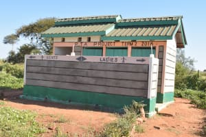 The Water Project: Kituluni Primary School -  Staff Latrines