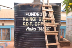 The Water Project: Katalwa Secondary School -  Water Storage Tank