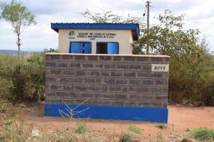 The Water Project: Nguluma Primary School -  Boys Latrines