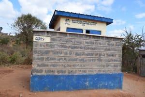 The Water Project: Nguluma Primary School -  Girls Latrines