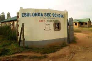 The Water Project: Ebulonga Mixed Secondary School -  School Gate
