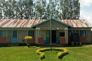 The Water Project: Ematiha Secondary School -  Office Block