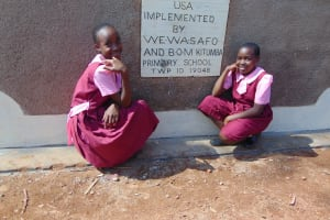 The Water Project: Kitumba Primary School -  Latrine Plaque