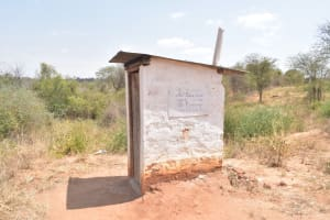 The Water Project: Kangutha Primary School -  Staff Latrines