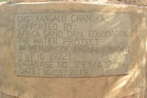 The Water Project: Kangalu Community A -  Plaque