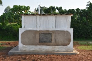 The Water Project: Shinyikha Primary School -  Completed Vip Latrine
