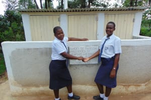 The Water Project: Ematiha Secondary School -  Together We Can Achieve