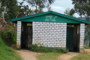 The Water Project: Malinda Secondary School -  Primary Section Toilets Used By The Secondary Students