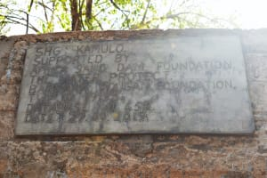 The Water Project: Tulimani Community -  Dam Plaque