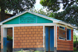 The Water Project: St. Kizito Kimarani Primary School -  Boys Latrines