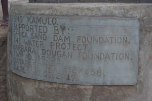 The Water Project: Tulimani Community A -  Plaque