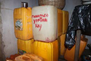 The Water Project: Lungi, Mahera, Mahera Health Clinic -  Water Storage Drinking Purpose