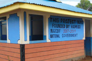 The Water Project: Kapsegeli KAG Primary School -  Latrine Block Shared By Girls And Boys