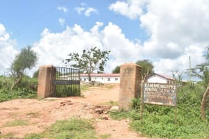 The Water Project: Kamuwongo Primary School -  School Sign And Gate