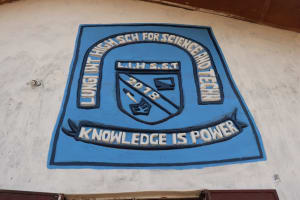 The Water Project: Lungi, International High School For Science & Technology -  School Sign