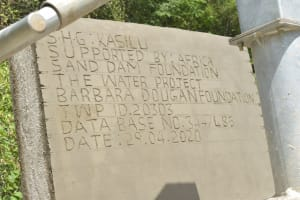 The Water Project: Nzimba Community A -  Plaque