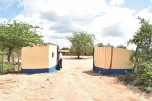 The Water Project: Mang'uu Primary School -  Front Gate