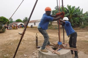 The Water Project: Sulaiman Memorial Academy Jr. Secondary School -  Drilling