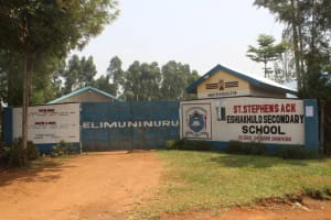 The Water Project: St. Stephens ACK Eshiakhulo Secondary School -  Gate