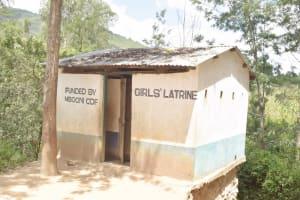 The Water Project: Kitondo Primary School -  Girls Latrines