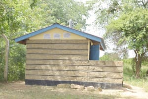The Water Project: Kako Special School for the Mentally Handicapped -  Staff Latrines