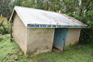 The Water Project: Rise and Shine Special School for the Physically Handicapped -  Latrines