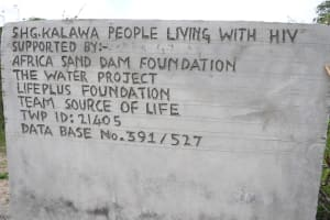 The Water Project: Kaketi Community C -  Shallow Well Plaque