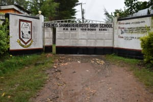 The Water Project: Shamberere Boys' High School -  Entrance
