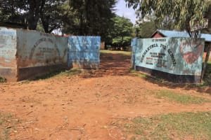 The Water Project: Bukhakunga Primary School -  School Gate