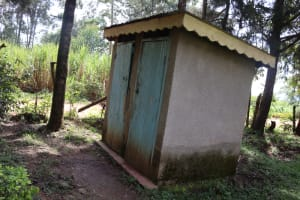 The Water Project: Bukhakunga Primary School -  Staff And Teachers Latrines
