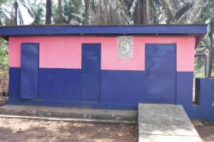 The Water Project: Saint Paul's Roman Catholic Primary School -  Latrine
