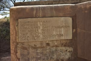 The Water Project: Mbitini Community C -  Plaque