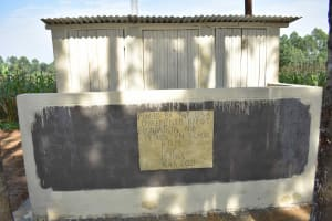 The Water Project: Petros Primary School -  Complete Latrine
