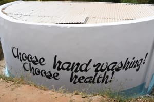 The Water Project: Mbiuni Primary School -  Choose Health