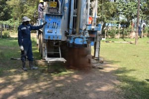 The Water Project: Bukhakunga Primary School -  Drilling Work
