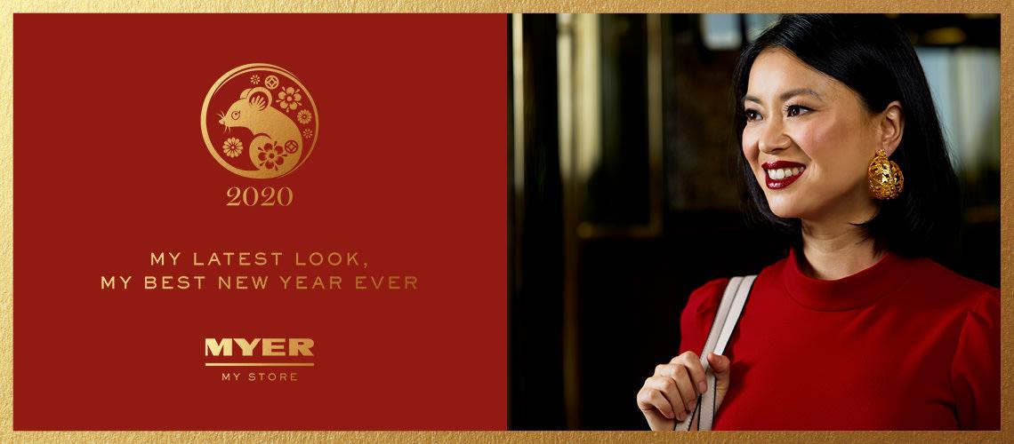 Myer Lunar New Year Website Tile