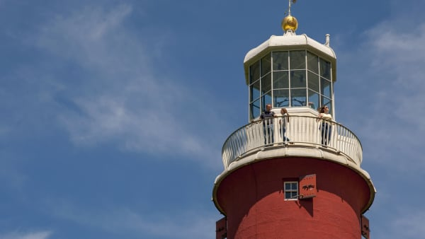 Plan Your Visit | Smeaton's Tower