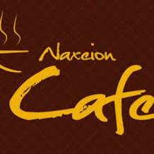 Photo of restaurant: Naxeion Cafe