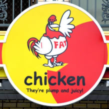 Photo of restaurant: Fat Chicken (Burleigh)