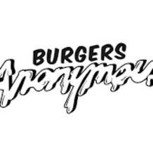 Photo of restaurant: Burgers Anonymous (Balmain)