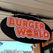 Photo of restaurant: Burger World