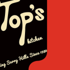 Photo of restaurant: Top's Kitchen