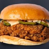 Photo of menu item: Chicken