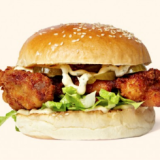 Photo of menu item: Mr Chicken