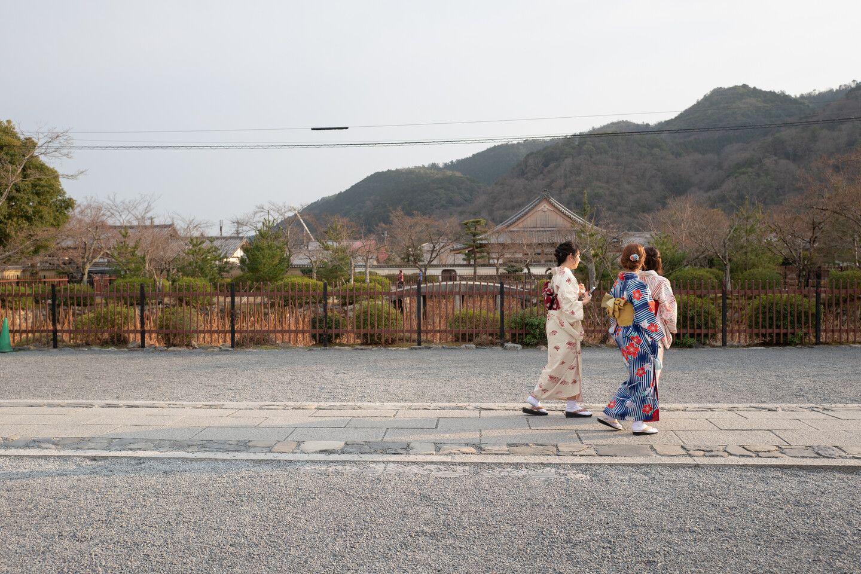 Mar 9, 2019 - Japan