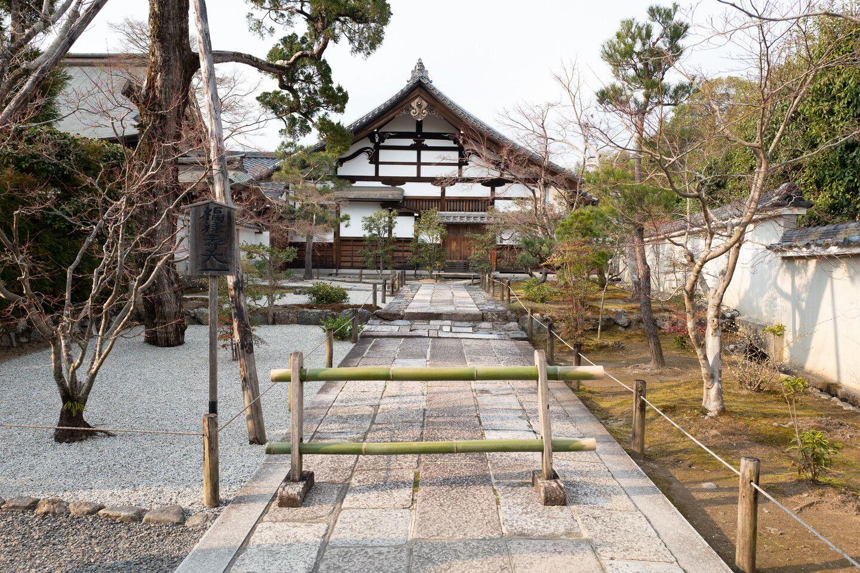 Mar 9, 2019 - Japan: 14