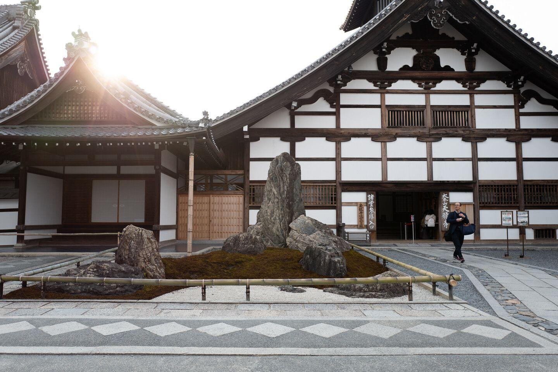 Mar 9, 2019 - Japan: 9